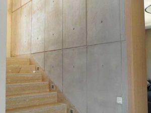 Beton Duvar Panelleri