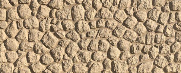 Rocc Coffe Dekoratif Fiber Taş Duvar Panelleri m2 Fiyatları